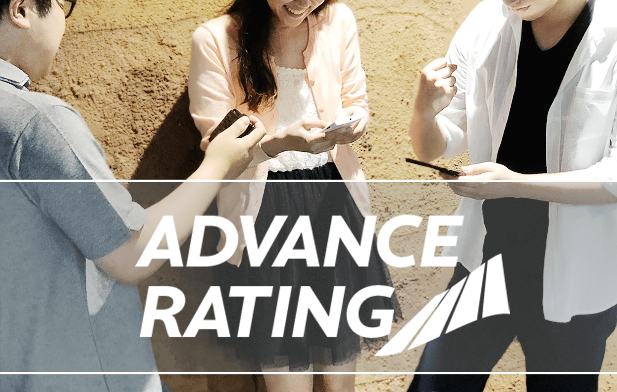 ADVANCE RATING