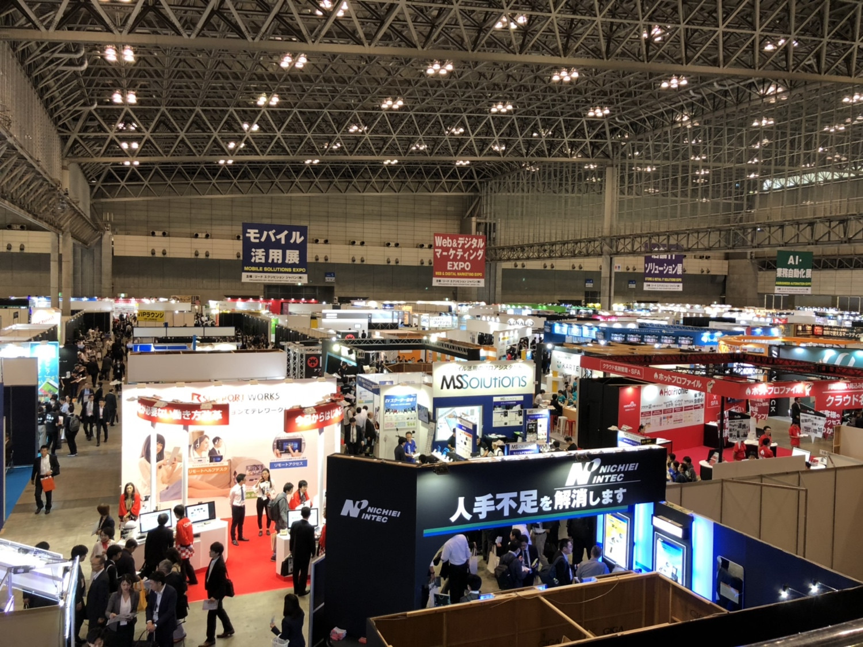 「Japan IT Week 秋 2018」にブース出展 訴求ポイントと動向をレポート