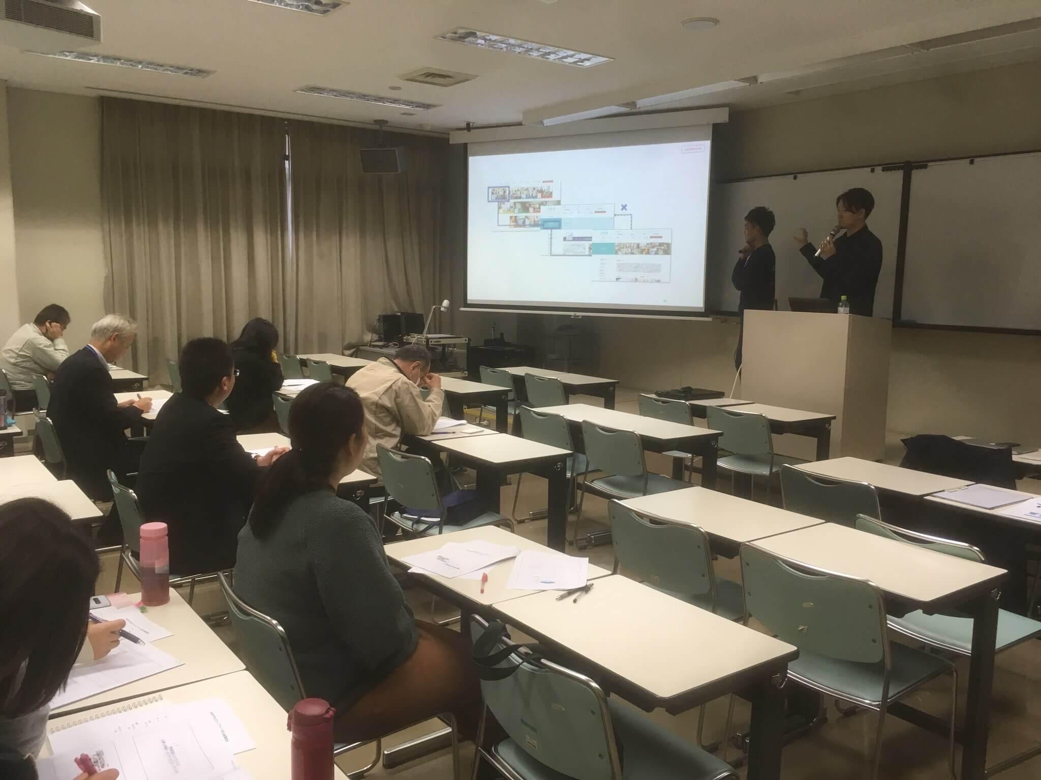 会津大学公式ウェブサイト担当者講習会にて、当社社員が講演を行いました